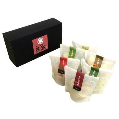 画像1: ご贈答ボックス(6袋用サイズ)